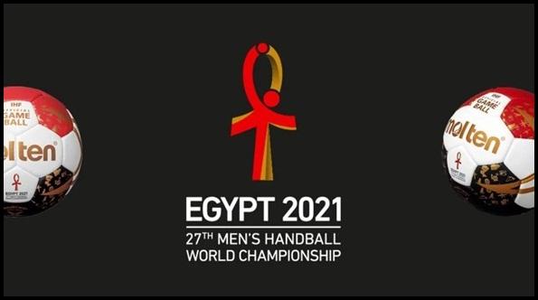 ترتيب فرق كأس العالم لكرة اليد مصر 2021