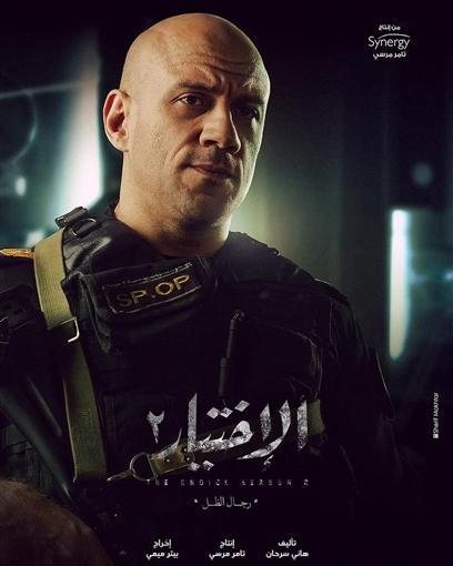 جميع مسلسلات رمضان 2021 وجميع البوسترات الرسمية وابطال المسلسلات المصرية لهذا العام