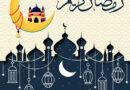موعد الافطار في رمضان اليوم فى مدينة الاسكندرية ومواعيد الصلاه