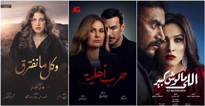 المسلسلات الاكثر مشاهدة فى رمضان 2021