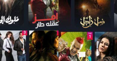 مسلسلات رمضان 2021 وتريند وترتيبها على موقع جوجل